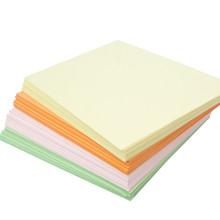 厂家直销80g无尘打印纸 无尘影印纸 A4复印纸 白色 彩色打印纸