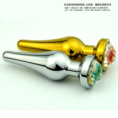 乐哈德金属肛栓银色常规(大花红颜)肛塞小号P08