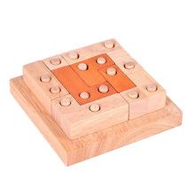 成人益智玩具 孔明锁 鲁班锁 智力几何形状拼插积木