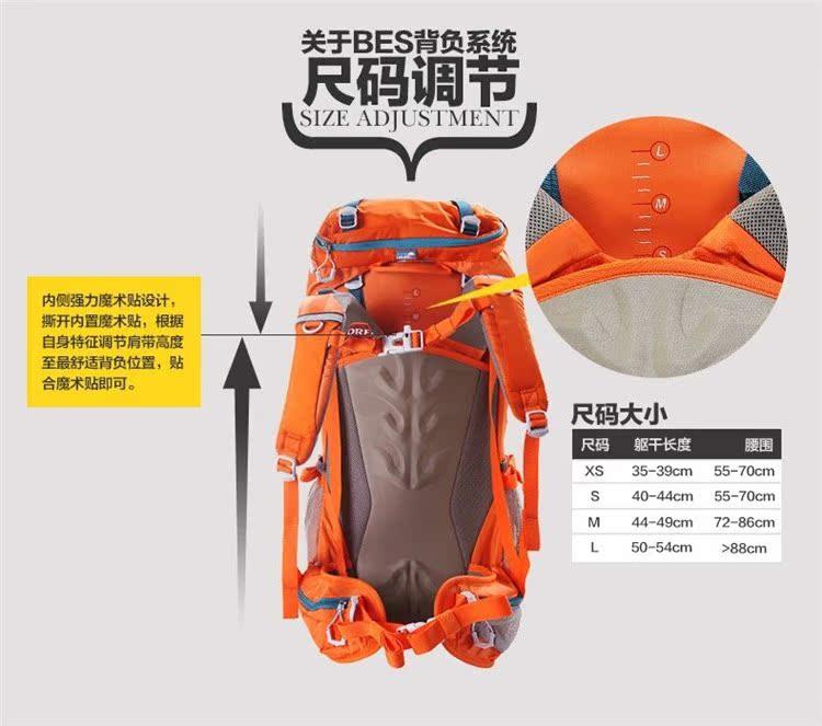登山包厂家批发户外旅行登山包 超大容量户外运动双肩背包登山包
