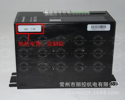 三相步进电机驱动器SH-32206 Ver 1.M 款 和利时原装定制款