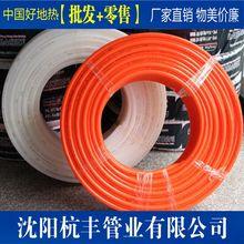 其他制冷设备31B-31268683