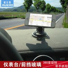 磁性车载手机支架汽车用空调出风口手机座多功能磁铁导航通用批发