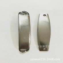 厂家批发直销弯形不锈钢片 各种不锈钢冲压片 镜面抛光 可订做