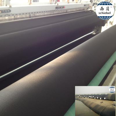 """""""西贝"""" 厂家定做生产各种型号土工管袋 软体排 机织土工布"""