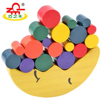 巧之木 月亮平衡积木蒙氏早教亲子互动游戏 堆搭叠叠乐木质玩具