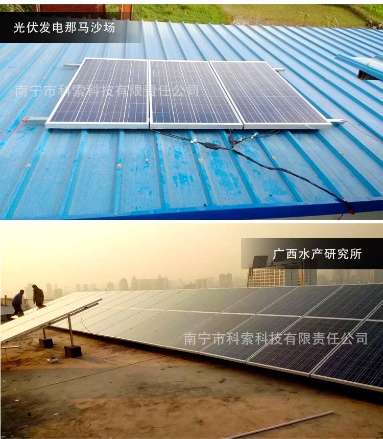 太阳能板_10