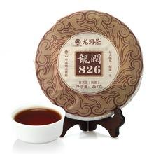 云南龍潤普洱茶2011年826普洱熟茶七子餅茶葉餅茶黑茶包郵