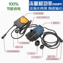 森森JMP-5000变频节能 8-48W龙鱼缸抽智能变频调节水泵