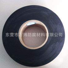 管道聚乙烯防腐胶带 山东万博0.7mm*100mm聚乙烯防腐胶带