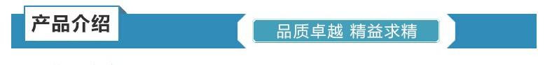 uv光油固化机_uvuv油墨uv光油固化机、紫外线uv机