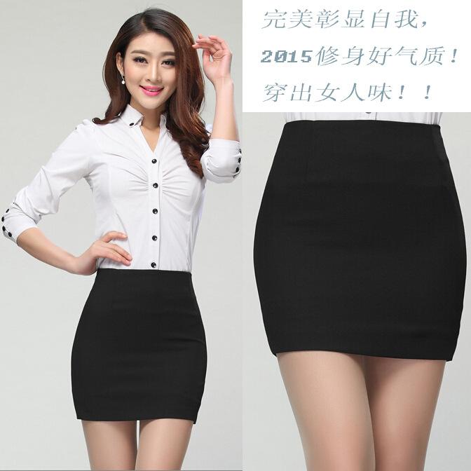 厂家直销春夏款包臀裙修身白领女士半身裙子职业装裙子一步短裙潮