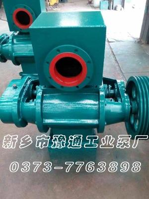 新乡产 ZBK-17罗茨真空泵、河南产ZBK-17罗茨真空泵-新乡豫通泵厂