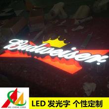 LED吸塑广告灯箱不锈钢吸塑logo门头招牌发光字广告标识牌制作