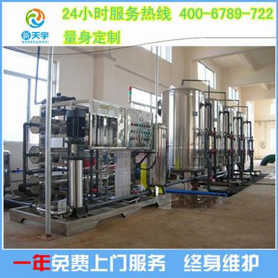 厂家热销 河南纯水处理设备 可按客户要求定制 详情来电咨询