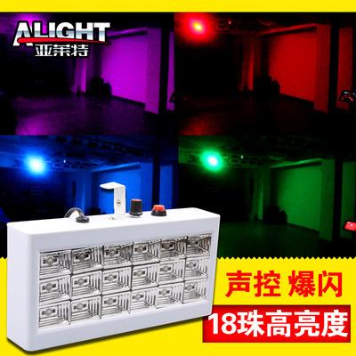 18颗LED全彩声控频闪灯 ktv闪光灯 白光 爆闪灯酒吧 舞台激光灯