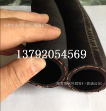 簾線編織高壓空氣膠管 藍色黑色造船廠專用耐高壓1.6 2,0Mpa氣管