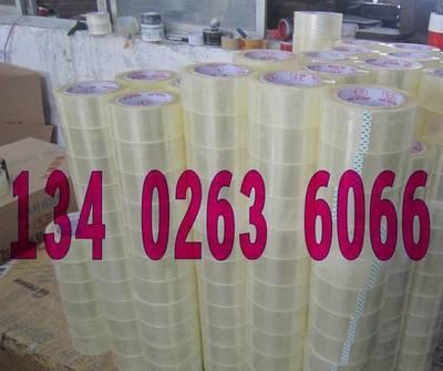 青岛封箱胶带 规格齐全 质量保证 opp封箱胶带生产厂家 量大从优