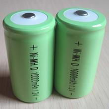1號充電池工業D型1.2V NI-MH 8000mAh鎳氫電池 大號 一號充電電池