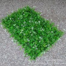 仿真花環保波斯草植物牆 米蘭草仿真植物假葉子園林裝飾布置用品