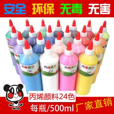 DIY陶瓷彩繪顏料 批發 丙烯化顏料 瓶裝500ml diy配件