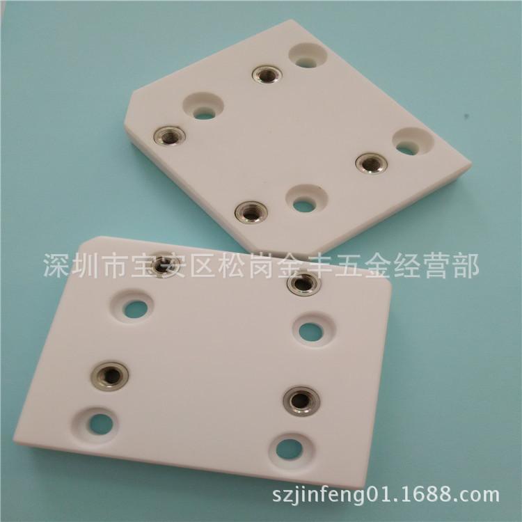特价包邮 庆鸿慢走丝机下陶瓷绝缘板CH302-10 64X76X10双切边