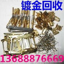 铁钉BEA2A67-267267