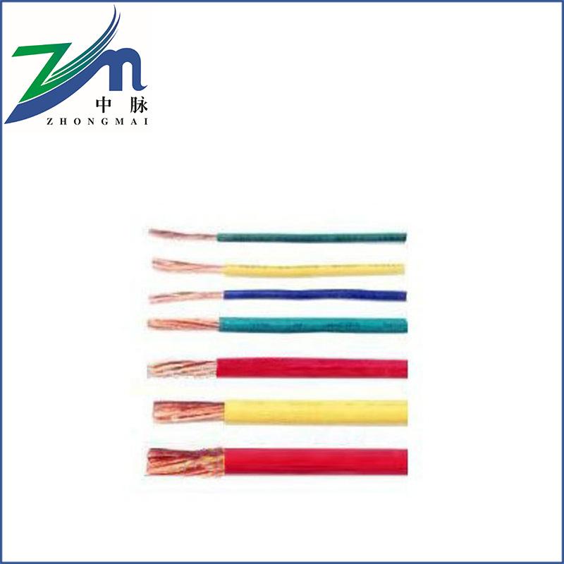 工程家用电线 BVR10紫铜线国标 家用入户总线