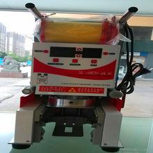 全自动封口机封杯机 益芳ET-95SN封口机  豆浆奶茶店专用  正品