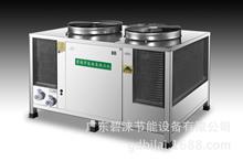 【碧涞】工厂热水工程 学生宿舍空气能热泵  节能设备
