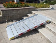 活动坡道铝合金无障碍坡道MRLR单折便携坡道带滑轮(横向)