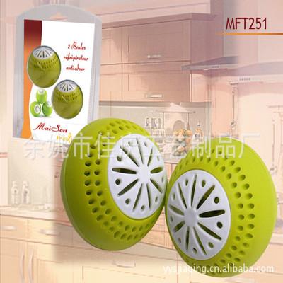 冰箱除味球 保鲜除臭球 除味球 冰箱球 环保除异味球 塑料球 球