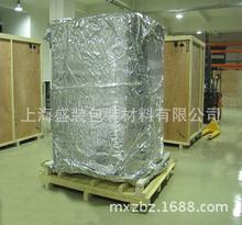 环保真空防水防锈出口包装 铝箔木箱包装 机械设备包装