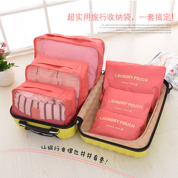 淘宝爆款韩版旅行收纳包六件套防水衣物整理袋 加厚细网行李箱6件