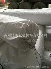 廠家訂做  無錫 常州特殊編織袋 立體圓底編織袋 布料皮革包裝袋