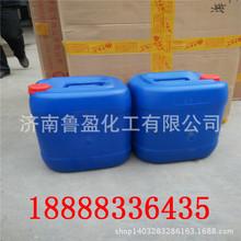 汽摩用清洗剂C1F55-155766