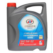 浸酸剂66B09B846-6698