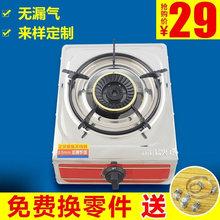 不锈钢煤气灶台式燃气灶家用单灶炉具临沂厨卫厂家定制金边单灶