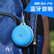 便攜式無線藍牙音箱迷你音響戶外車載插卡小音箱低音炮可通話