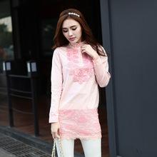 Áo sơ mi nữ, dài tay, phối ren thời trang, phong cách Hàn Quốc
