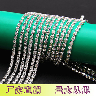 2MM-4mm Claw Chain Rhinestone/Gold and Silver Bottom Encrypted DIY/Claw Drill Chain/Claw Chain Mobile Phone Sticker Diamond Chain Wholesale