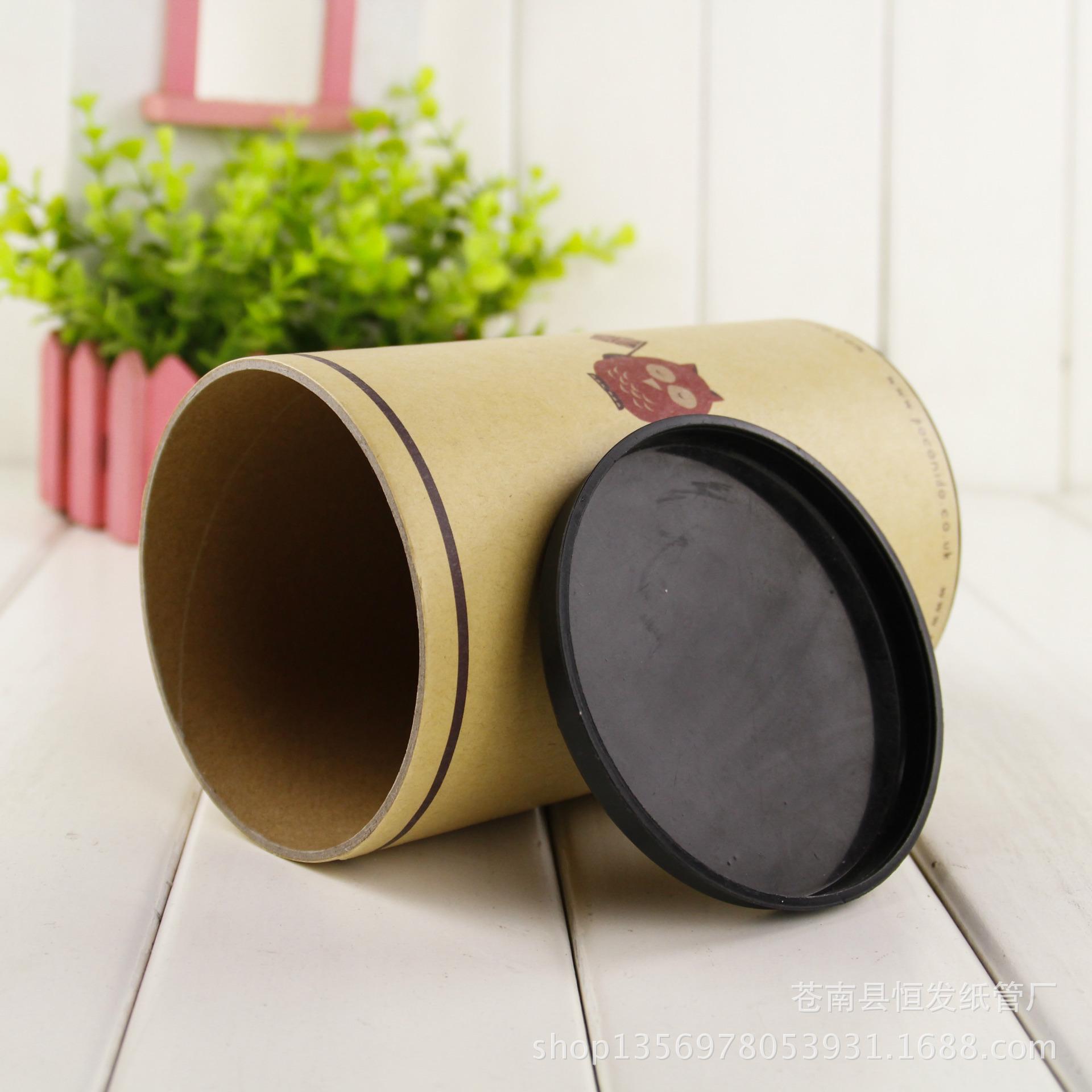厂家生产订做茶具 茶叶纸罐批发 印刷覆膜烫金工艺 马口铁盖子