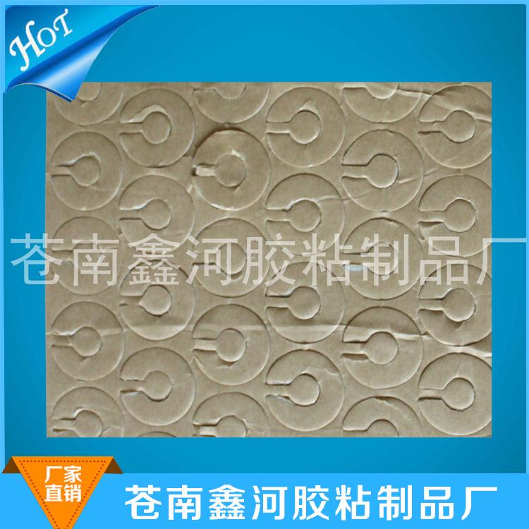 专业生产 供应EVA海绵胶 双面海绵胶带 强力双面胶带