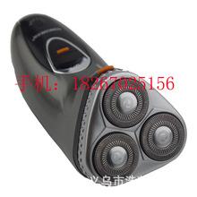 光科GS-5088充电式剃须刀 电动刮胡刀 全身水洗 三刀头胡须刀正品