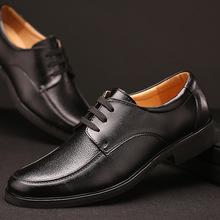 2018春季新品休闲男鞋男士皮鞋商务正装皮鞋中老年爸爸鞋男单鞋