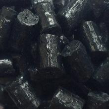 镁氧化物C56-562