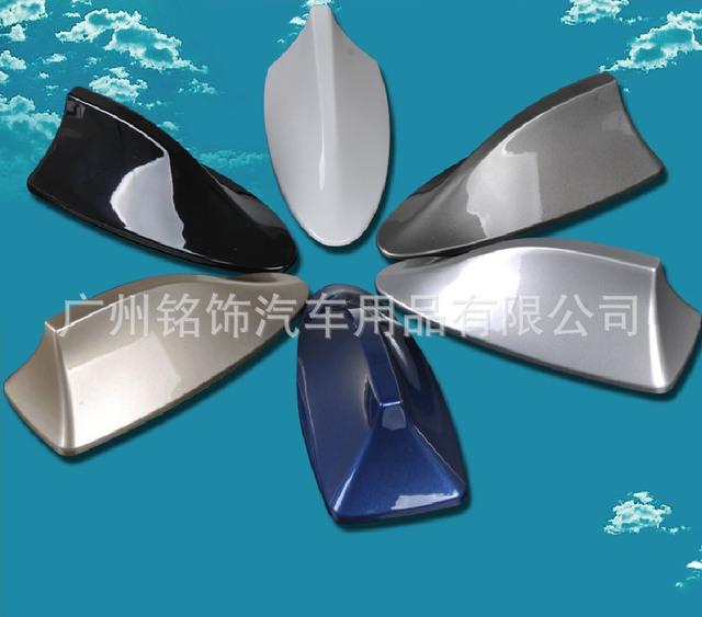 汽车烤漆天线 带信号收音天线 专用改装鲨鱼鳍天线 汽车装饰用品