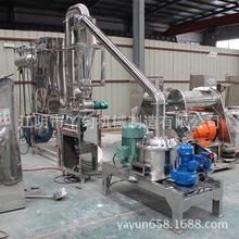供应超微粉碎机 wfj-20型 小型食品中药材超细研磨机 油脂粉碎机