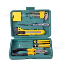 厂家供应 五金工具组套 家用礼品工具组套 组合工具