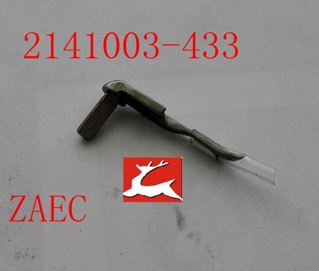 ZAEC  丰田家用多功能包缝机 用 弯针  型号 2141003-433  高品质